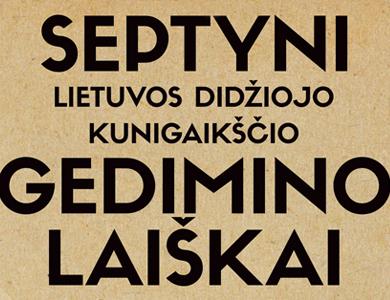 lietuvos-storijos-faktai_gedimino-laiskai_image